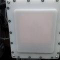 BoxStar   |   Dettaglio antenna RFID IP68